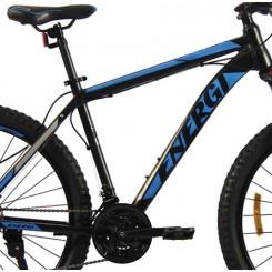 دوچرخه انرژی مدل KATE سایز 26