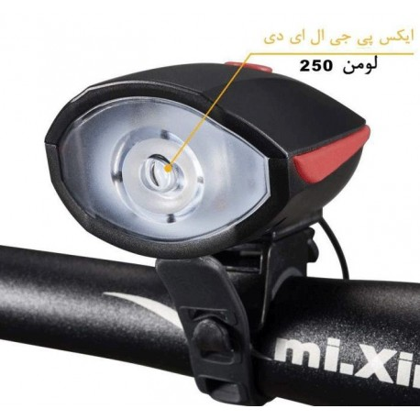 چراغ جلو شارژی Reddo مدل AN1101