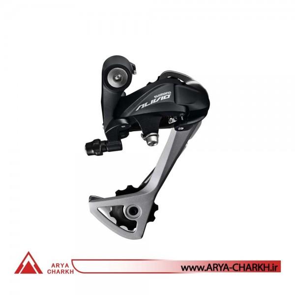 شانژمان دوچرخه شیمانو مدل Shimano ALIVIO RD-T4000-SGS 9-SP-BLACK