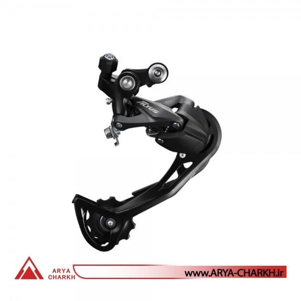 شانژمان التوس دوچرخه شیمانو مدل Shimano RD-M2000, ALTUS,SGS 9-SP