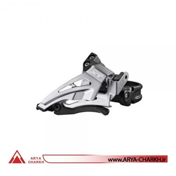 طبق عوض کن دوچرخه شیمانو مدل Shimano FD-M8025-L, XT, FOR 2X11TOP-SWING 34.9M