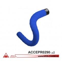 نوار فرمان آبي سيليکوني پرو PRO مدل ACCEPR0290