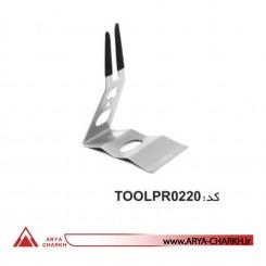 پایه زمینی دوچرخه برند پرو PRO مدل TOOLPR0220
