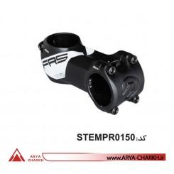 کرپی 5 درجه دوچرخه برند پرو مدل PROFRS-Y8 55mm