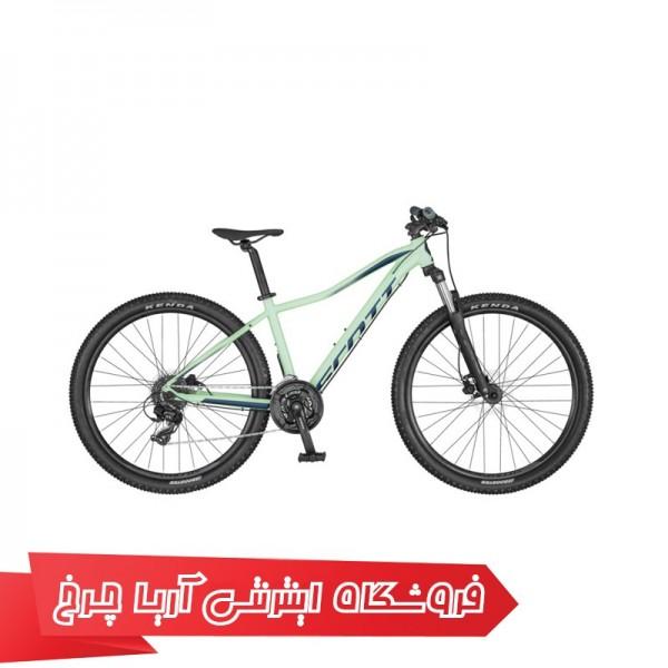 دوچرخه کوهستان اسکات مخصوص بانوان مدل SCOTT CONTESSA ACTIVE 50 MINT BIKE