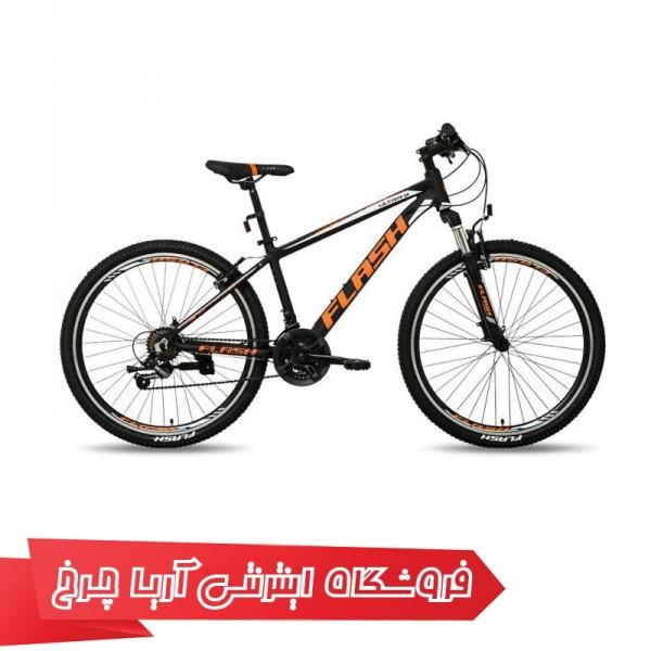 دوچرخه کوهستان دومنظوره فلش سایز 26 مدل Flash 26 ULTRA 8