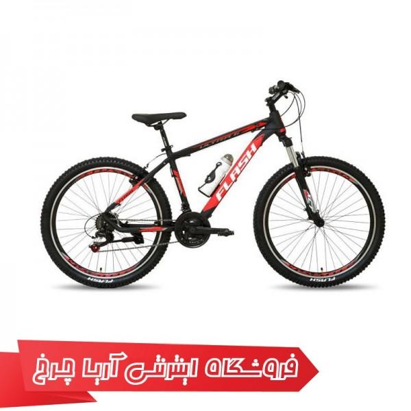 دوچرخه کوهستان دومنظوره فلش سایز 26 مدل Flash 26 ULTRA 6
