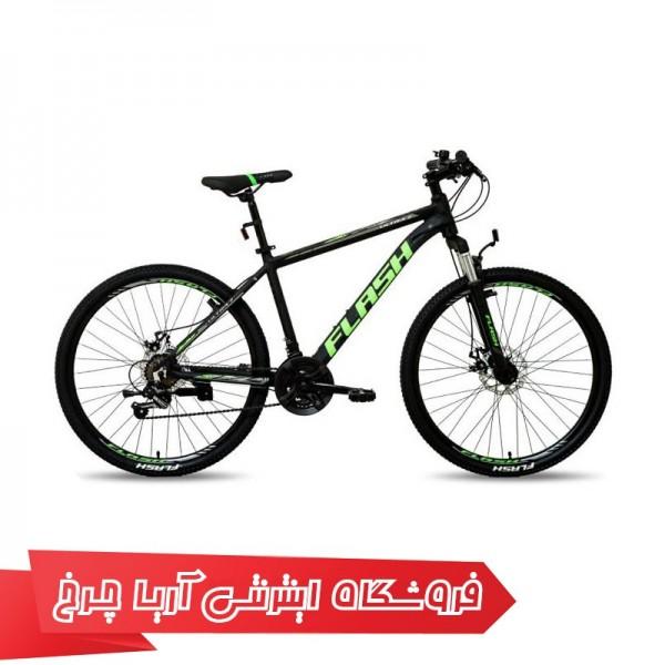 خرید دوچرخه کوهستان دومنظوره فلش سایز 26 مدل Flash 26 ULTRA 7