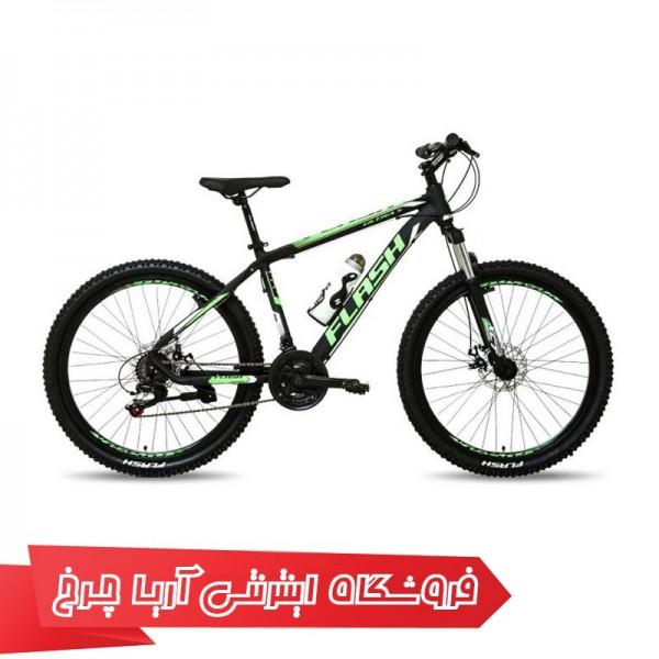 دوچرخه کوهستان دومنظوره فلش سایز 26 مدل Flash 26 ULTRA 5