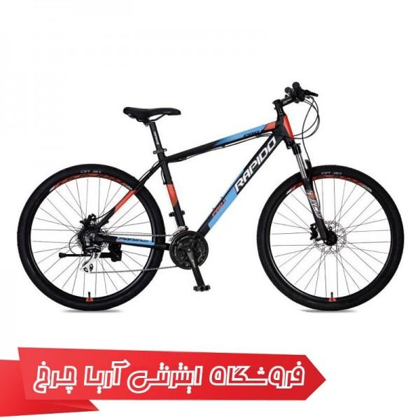 دوچرخه کوهستان دومنظوره راپیدو سایز 27.5 مدل Rapido 27.5 Pro 1