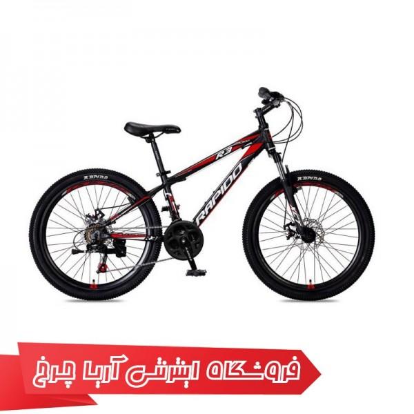 دوچرخه کوهستان دومنظوره راپیدو سایز 24 مدل Rapido 24 R 3