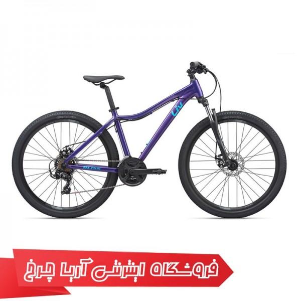 دوچرخه بلیس دیسک |Bliss 3 Disc 2020
