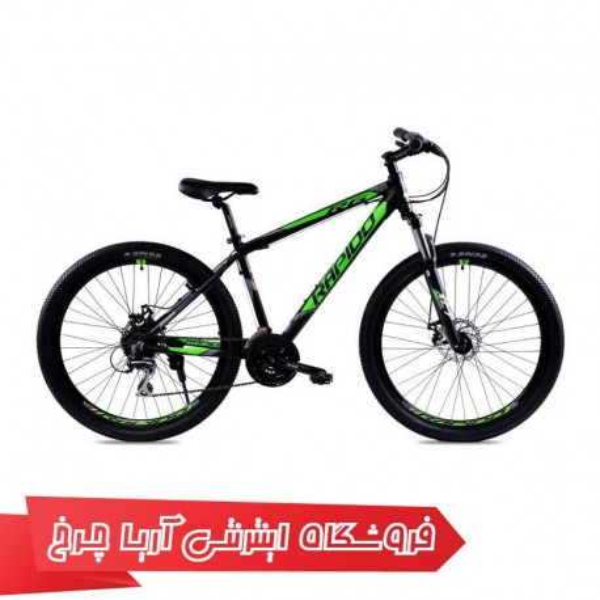 دوچرخه کوهستان دومنظوره راپیدو سایز 27.5 مدل Rapido 27.5 R6