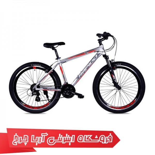 دوچرخه کوهستان دومنظوره راپیدو سایز 26 مدل Rapido 26 R4