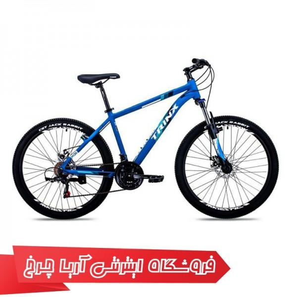 دوچرخه کوهستان دومنظوره ترینکس سایز 26 مدل TRINX M 136