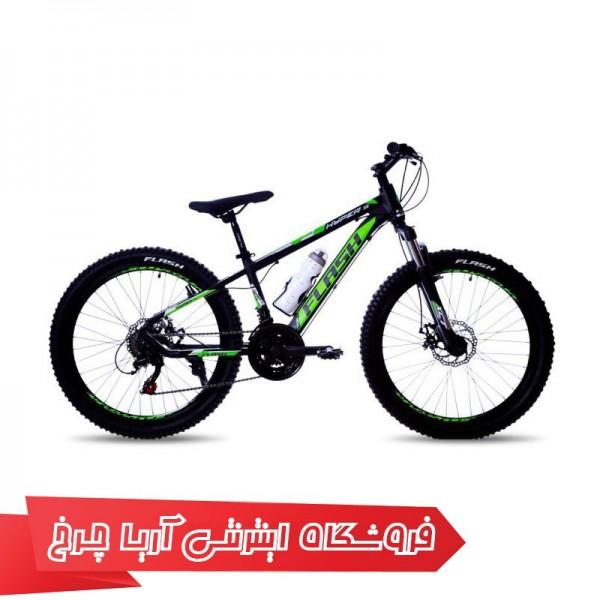 دوچرخه کوهستان فلش سایز 24 مدل Flash 24 HYPER 5