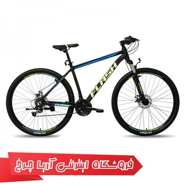 دوچرخه کوهستان دومنظوره فلش سایز 29 مدل Flash 29 Team 7