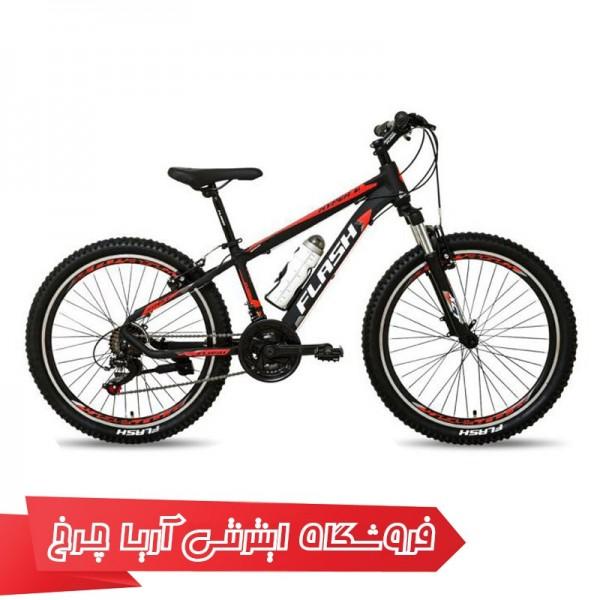 دوچرخه کوهستان دومنظوره فلش سایز 24 مدل Flash 24 HYPER 6