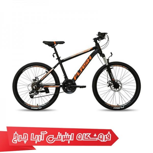 خرید دوچرخه کوهستان دومنظوره فلش سایز 24 مدل Flash 24 HYPER 7