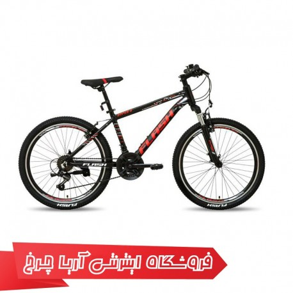 دوچرخه کوهستان دومنظوره فلش سایز 24 مدل Flash 24 HYPER 8