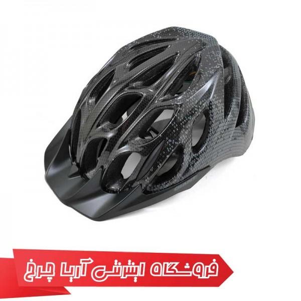 کلاه دوچرخه سواری جاینت مدل رئالم |Giant Helmet Realm