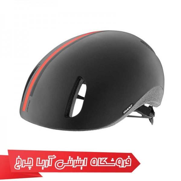 کلاه دوچرخه سواری جاینت مدل دستریکت |Giant District Helmet