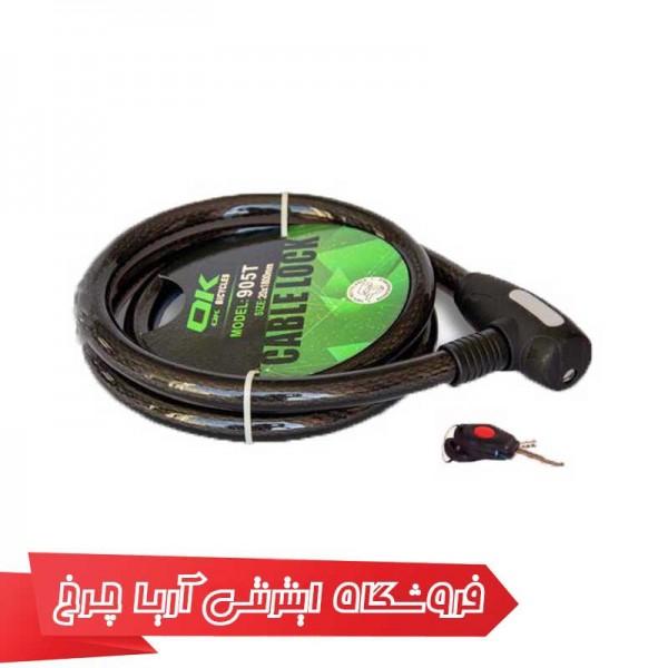 قفل دوچرخه اوکی مدل تی 903|Ok T903 120cm Lock