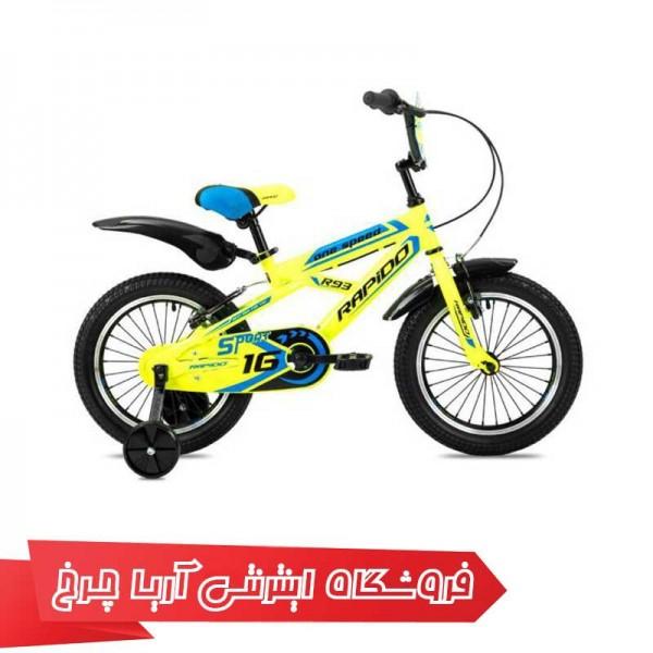 دوچرخه کودک راپیدو مدل آر 93 16|(2020) Rapido R93 16