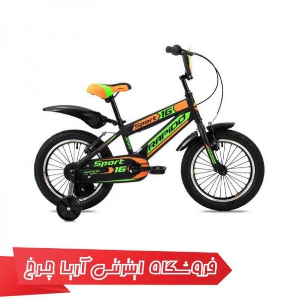 دوچرخه کودک راپیدو مدل آر 95 16|(2020) Rapido R95 16