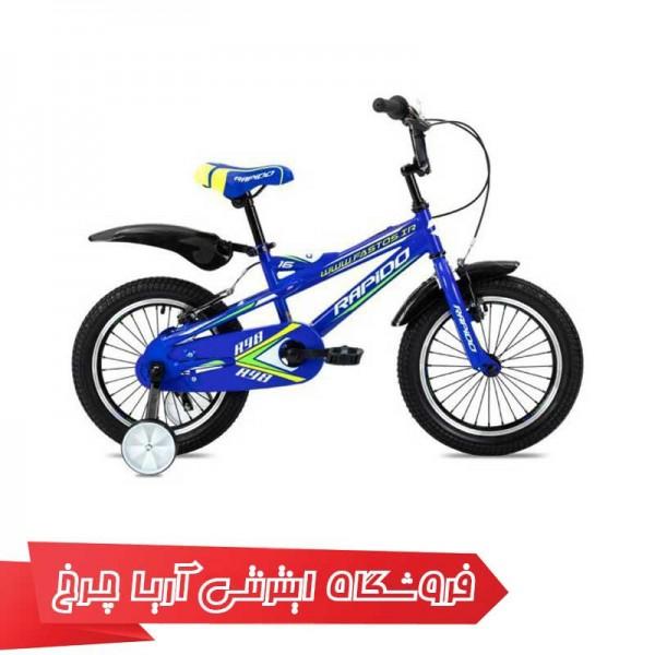 دوچرخه کودک راپیدو مدل آر 98 16|(2020) Rapido R98 16