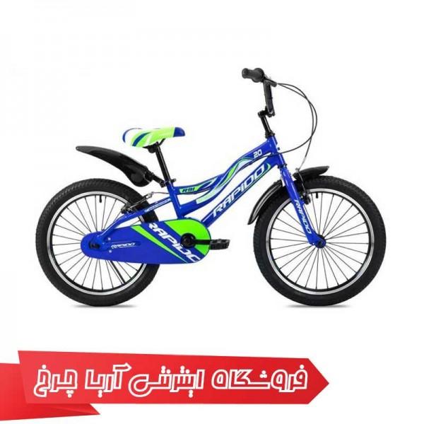 دوچرخه کودک راپیدو مدل آر 91 20|(2020) Rapido R91 20