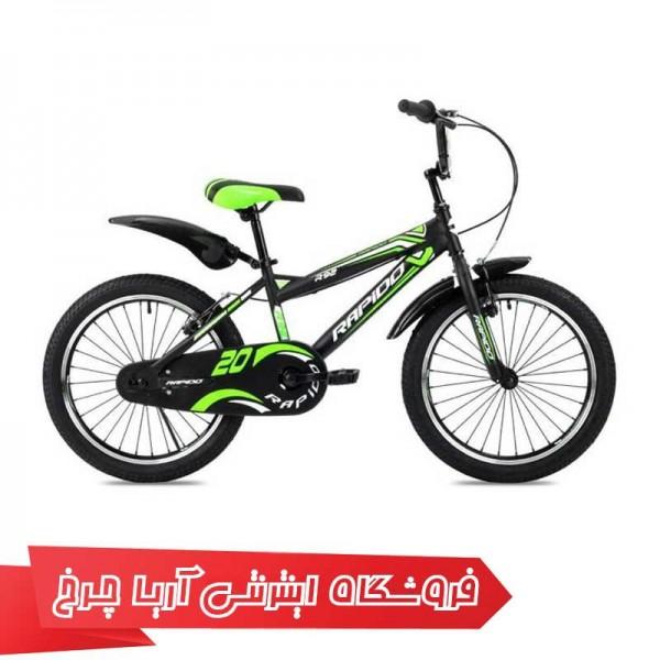 دوچرخه کودک راپیدو مدل آر 91 20|(2020) Rapido R92 20