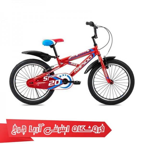 دوچرخه کودک راپیدو مدل آر 93 20|(2020) Rapido R93 20
