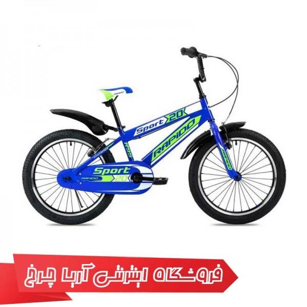 دوچرخه کودک راپیدو مدل آر 95 20|(2020) Rapido R95 20