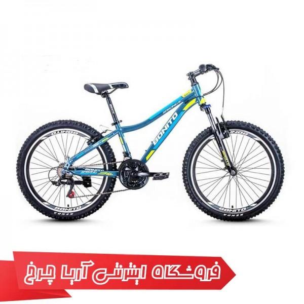 دوچرخه بچه گانه بونیتو سایز 24 مدل استرانگ 3 وی |(2020) Bonito Strong 3V 24