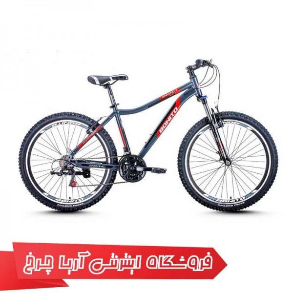 دوچرخه بونیتو سایز 26 مدل استرانگ 3 وی |(2020) Bonito Strong 3V 26