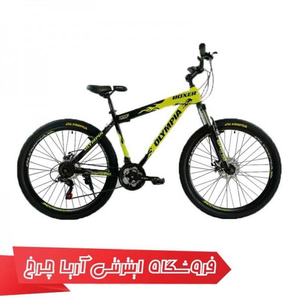 دوچرخه المپیا سایز 27.5 مدل بوکسر 2 دیسک| Olympia boxer 27.5 2Disc
