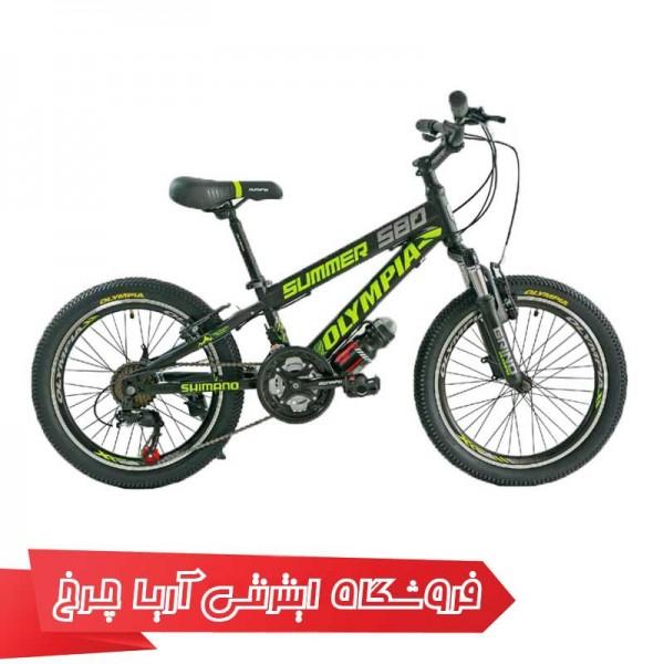 دوچرخه المپیا سایز 20 مدل سامر اس 80 | Olympia Summer S80 20