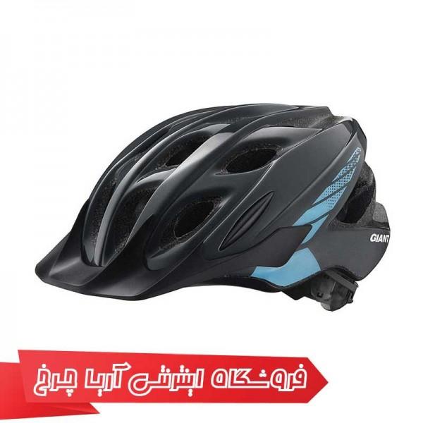 کلاه دوچرخه سواری جاینت مدل اِگزمت | GIANT Exempt Helmet