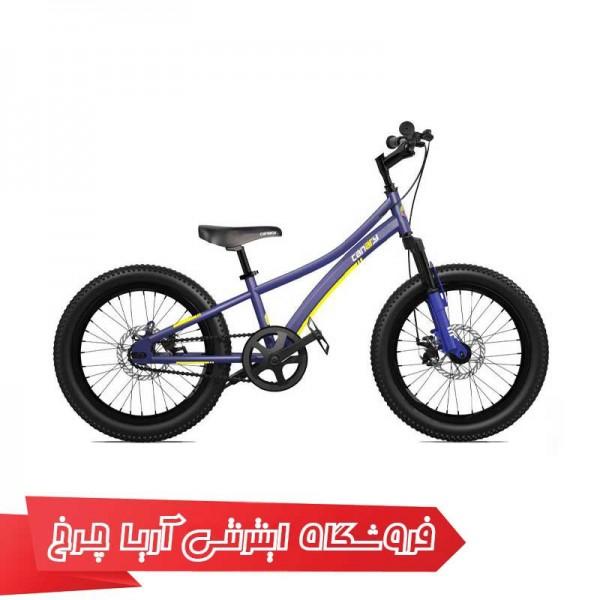 دوچرخه بچه گانه قناری سایز 20 مدل اکسپلورِ   CANARY Explorer
