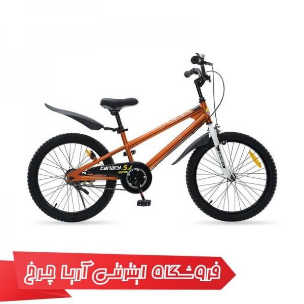 دوچرخه -بچه-گانه-قناری-سایز-20-مدل-فری-استایل-CANARY-Free-Style-20