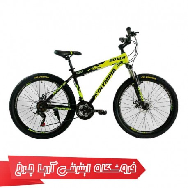دوچرخه المپیا سایز 26 مدل بوکسر 2 دیسک| Olympia Boxer 2Disc 26