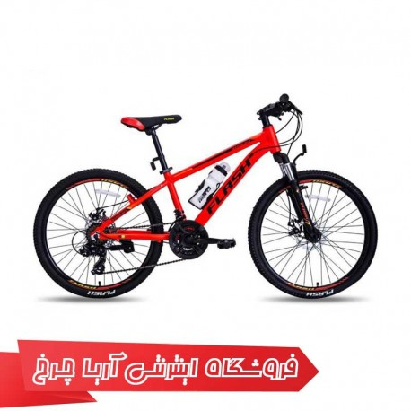 دوچرخه فلش سایز 24 مدل هایپر دی 17 دیسک|24 Flash Hyper D17 Disc