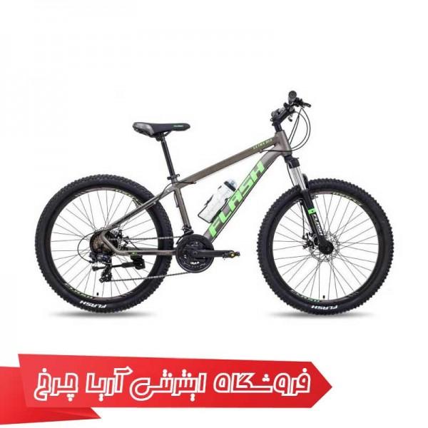 دوچرخه فلش سایز 26 مدل اولترا دی 15 | (2020) 26 Flash Ultra D15