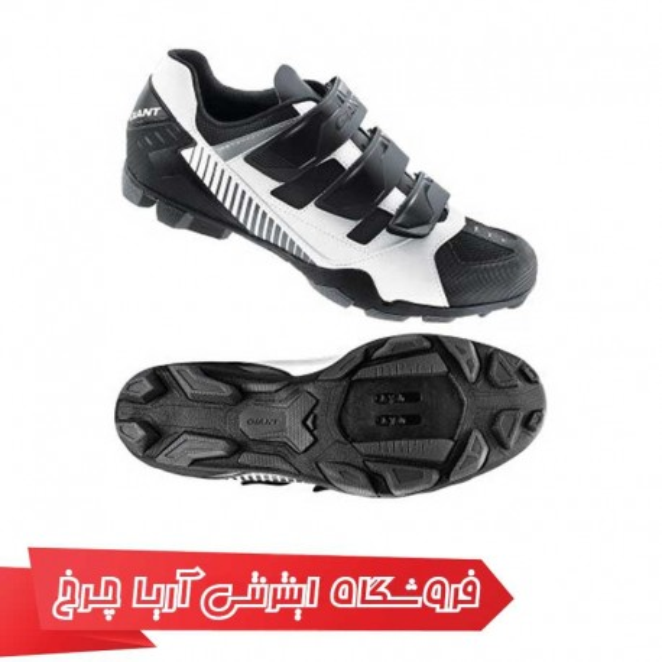 کفش دوچرخه سواری جاینت مدل فلاکس آف-رود |Giant Fluxx Off-Road shoes