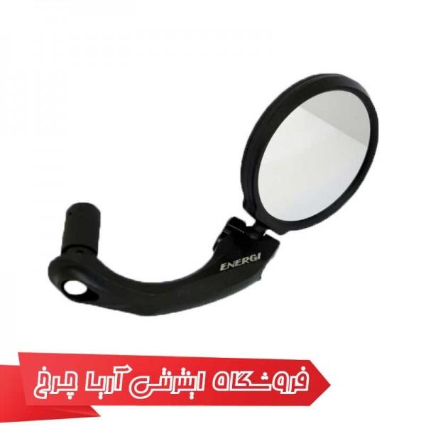 آینه-بغل-دوچرخ-سواری-انرژی-پایه-دار |Energi-953s-FRO2-Glass