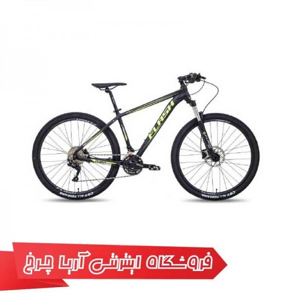 دوچرخه-فلش-سایز-29-مدل-تیم-2|(Flash-Team-2-(2020
