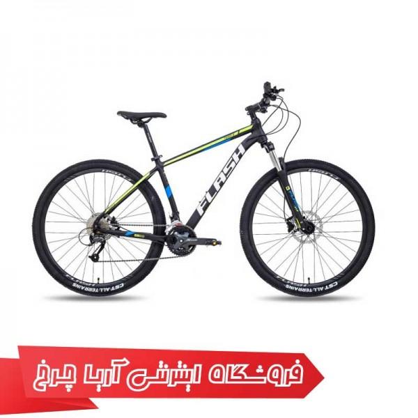 دوچرخه-فلش-سایز-29-مدل-تیم-5|(Flash-Team-5-(2020