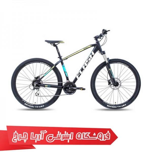 دوچرخه-کوهستان-فلش-سایز-29-مدل-تیم-7Flash-Team-7-2020