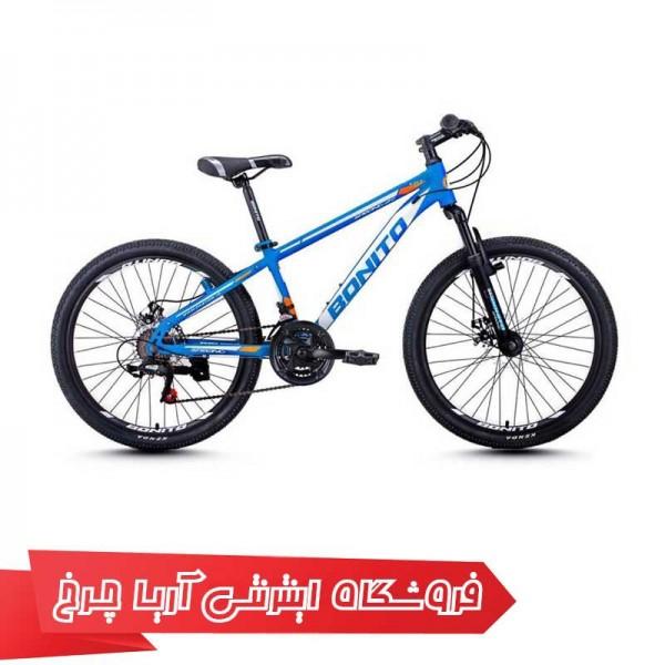 دوچرخه-بچه-گانه-بونیتو-سایز-24-مدل-استرانگ-Bonito-Strong-2D-24-2020